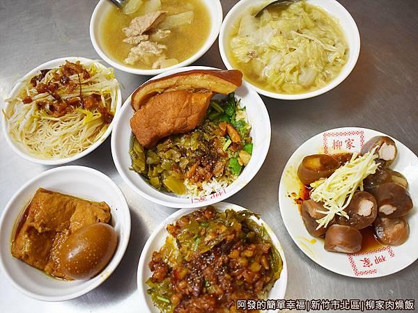 柳家肉燥飯09-我們的午餐.JPG