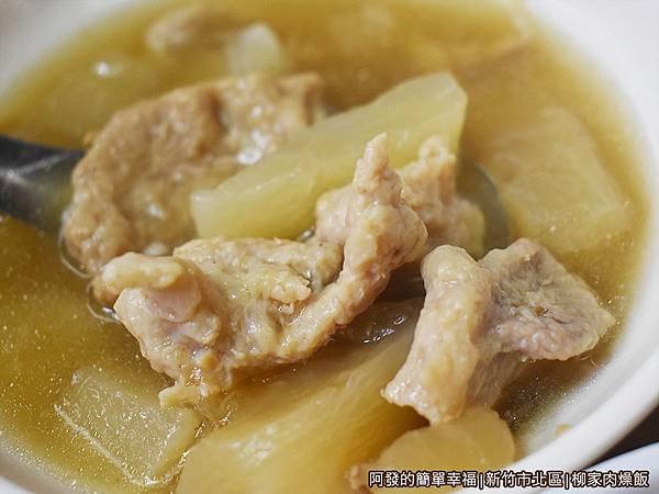 柳家肉燥飯22-香菇肉羹湯.JPG