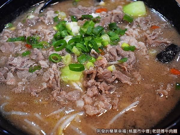 老師傅牛肉麵17-清燉羊肉麵.JPG