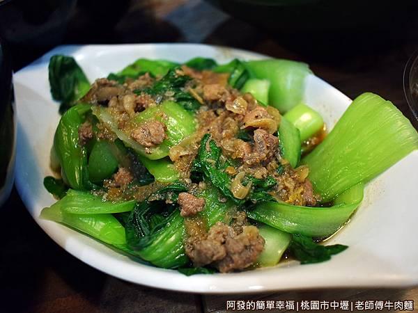 老師傅牛肉麵21-燙青菜.JPG
