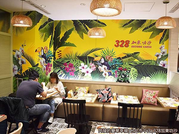 328加東叻沙06-南洋熱帶風情.JPG