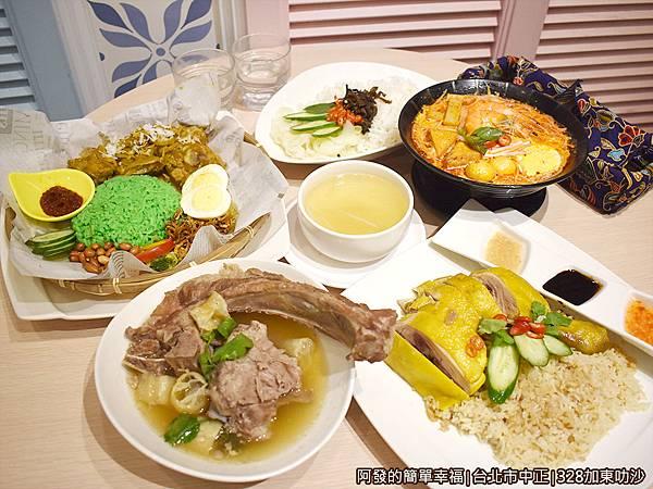 328加東叻沙09-異國美食上桌.JPG
