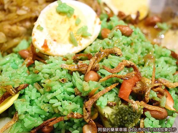328加東叻沙15-仁當雞椰漿飯-馬來西亞庶民美食.JPG
