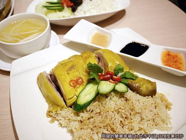 328加東叻沙25-薑黃雞腿飯與附湯.JPG