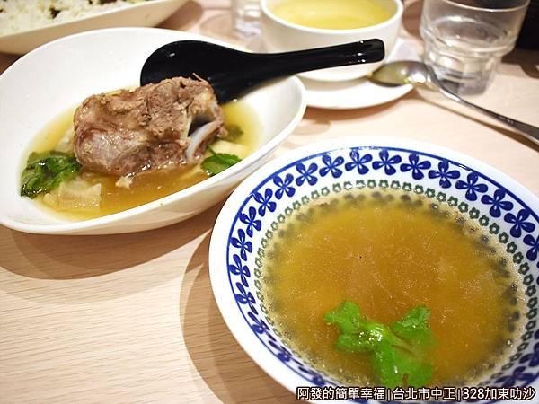 328加東叻沙24-肉骨茶-免費續湯.JPG