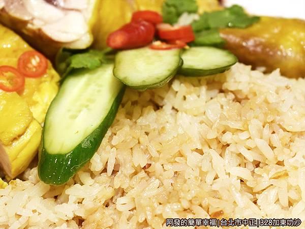 328加東叻沙27-薑黃雞腿飯-米飯.JPG