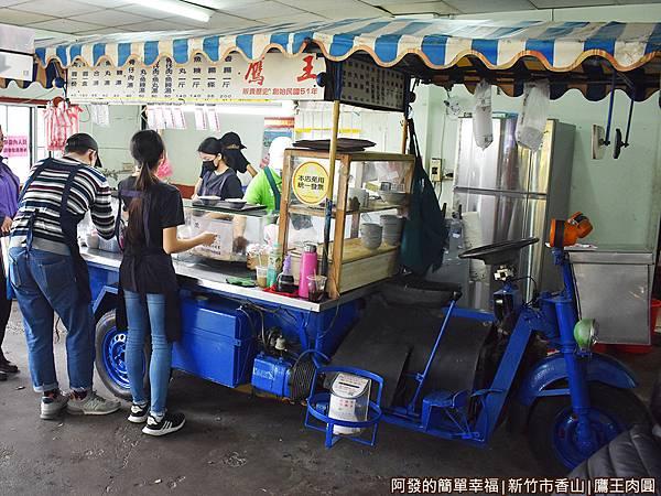 鷹王肉圓05-三輪攤車.JPG