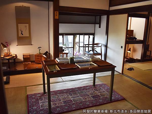 多田榮吉故居07-屋內客廳.JPG