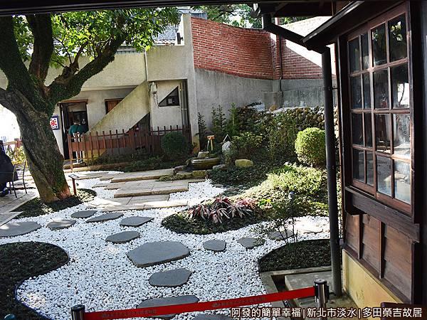 多田榮吉故居13-後院一景.JPG