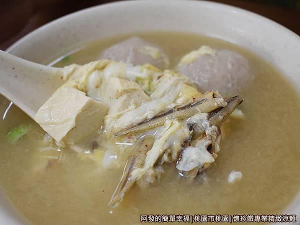 懷珍饌專業精緻涼麵12-味噌湯-小魚乾.JPG
