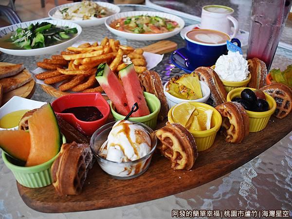 海灣星空24-超值下午茶套餐.JPG