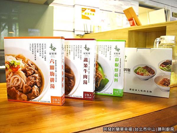 勝利廚房21-冷凍包與禮盒.JPG