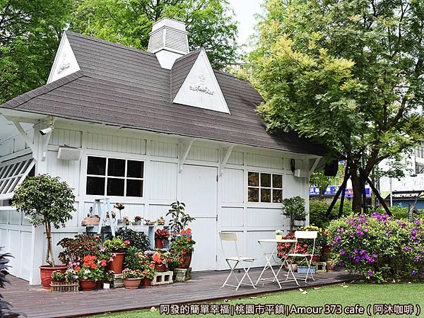 阿沐咖啡04-歐式田園小木屋.JPG