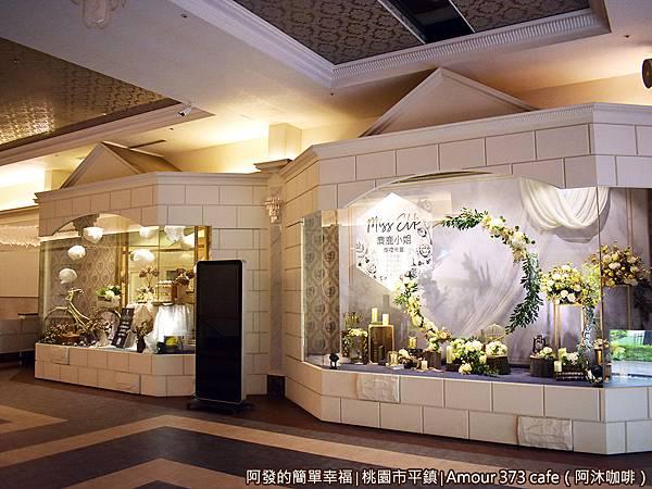 阿沐咖啡10-2樓宴會大廳.JPG