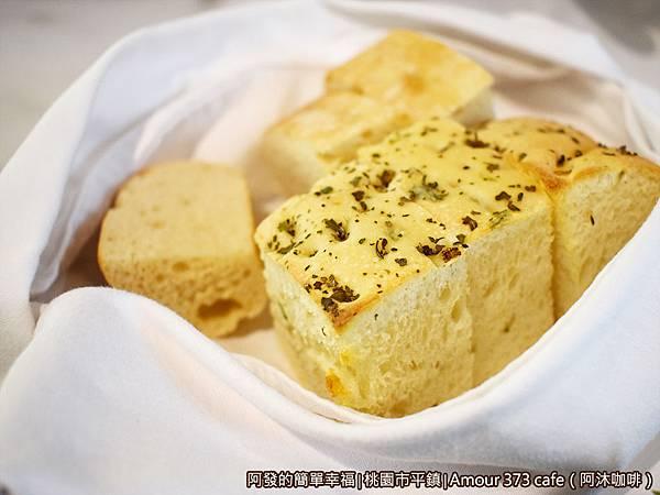 阿沐咖啡26-餐前麵包.JPG
