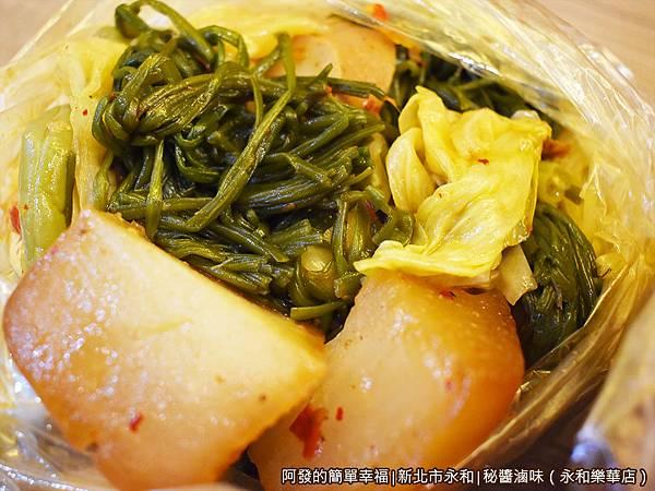 秘醬滷味(樂華店)20-菜類特寫.JPG