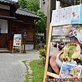 桃園77藝文町05-成真咖啡-餐點海報.JPG