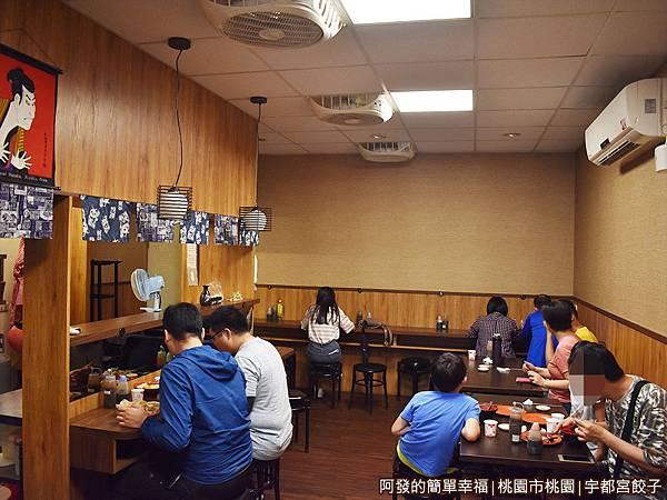 宇都宮餃子02-室內環境.JPG