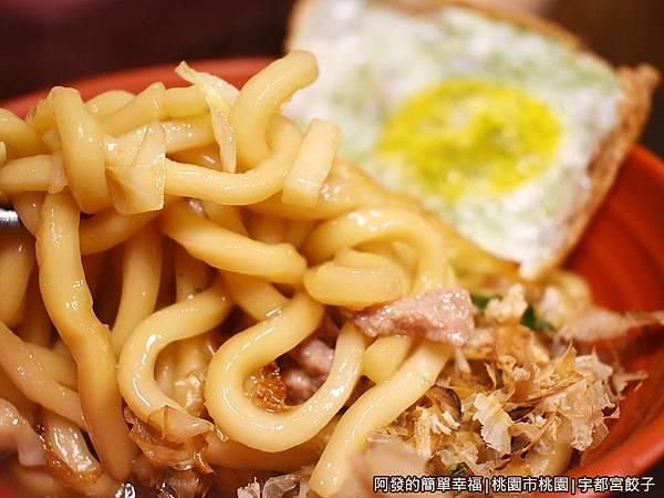 宇都宮餃子09-和風醬汁炒烏龍麵-特寫.JPG