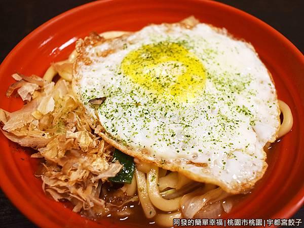 宇都宮餃子08-和風醬汁炒烏龍麵.JPG