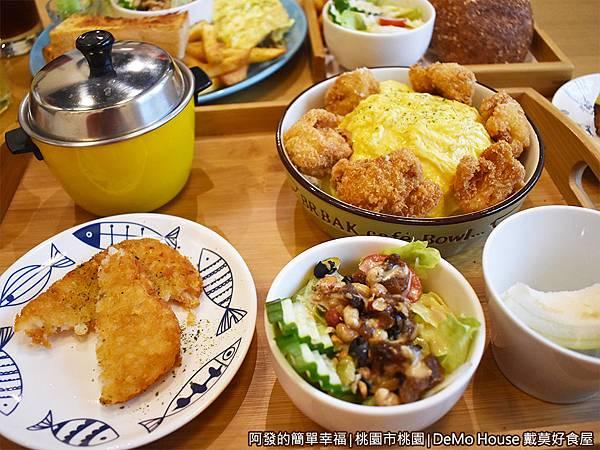 戴莫好食24-小胖手作炸雞濃咖哩升級套餐.JPG