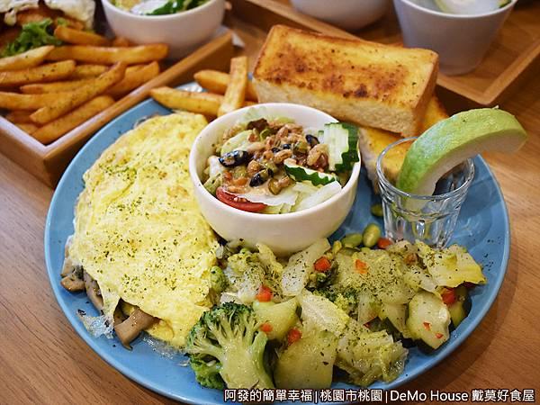 戴莫好食36-野菜菇菇歐姆蛋套餐+厚片.JPG