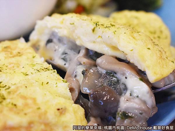 戴莫好食39-菇菇歐姆蛋剖面.JPG