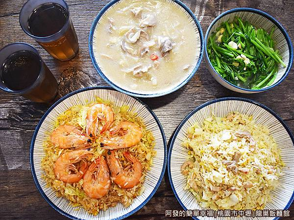 龍巢飯麵館07-我們的餐點.JPG