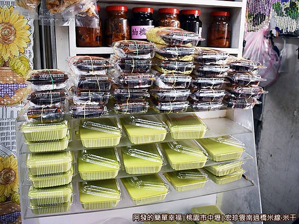 宏珍雲南過橋米線米干03-盒裝豌豆粉與涼麵.JPG