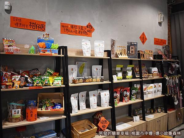 壢小故事森林25-睦森館(元心咖啡)-古早味柑仔店.JPG