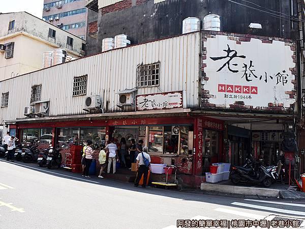 老巷小館01-店外觀.JPG
