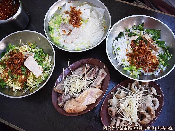 老巷小館09-古早味小吃上桌.JPG
