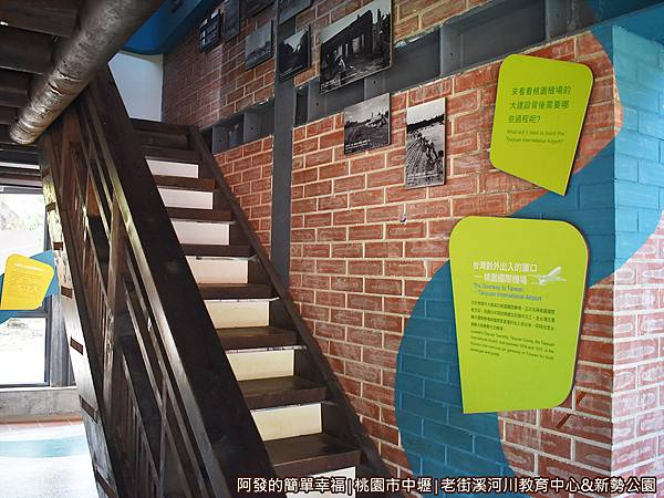 老街溪河川教育中心19-生態教育館通往2樓階梯.JPG