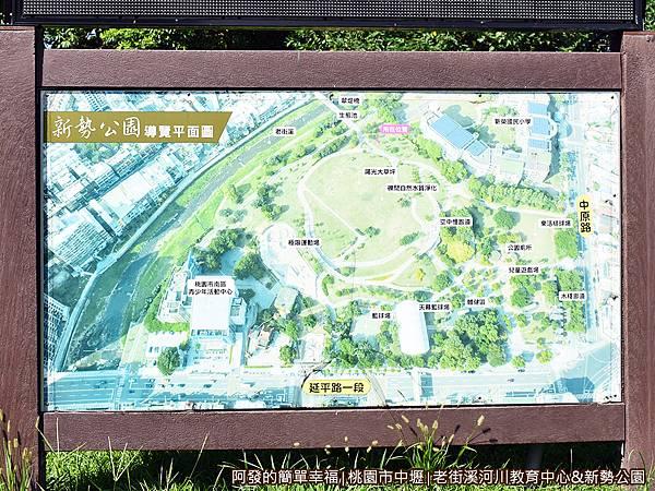 新勢公園02-新勢公園導覽圖.JPG