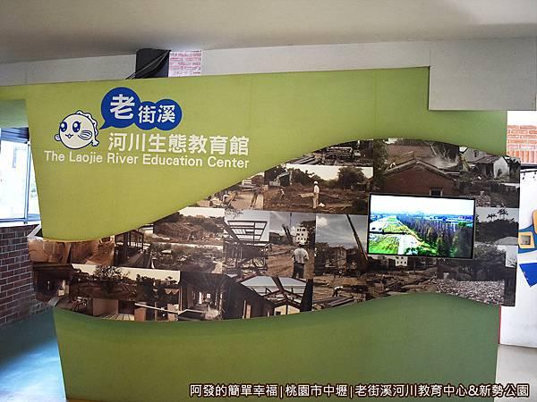 老街溪河川教育中心13-老街溪河川生態教育館.JPG