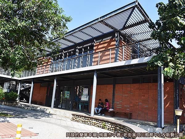 老街溪河川教育中心12-老街溪河川生態教育館建築外觀.JPG