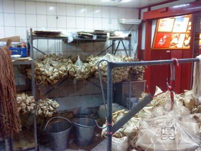 blog-石門-劉家肉粽-02.jpg