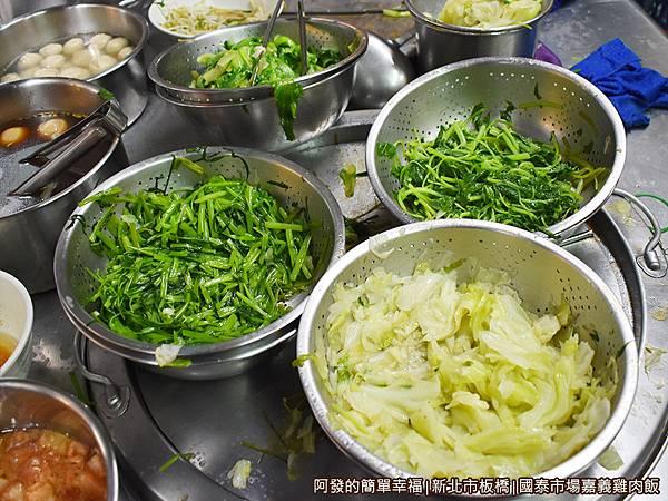 國泰市場嘉義雞肉飯06-現燙青菜.JPG