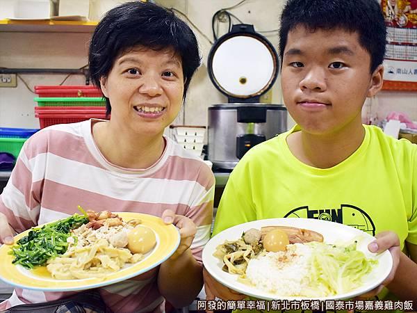 國泰市場嘉義雞肉飯09-很大一盤.JPG