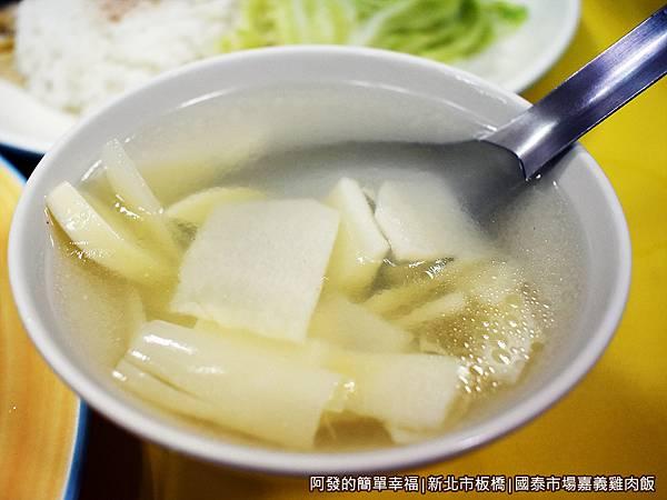 國泰市場嘉義雞肉飯11-附湯.JPG