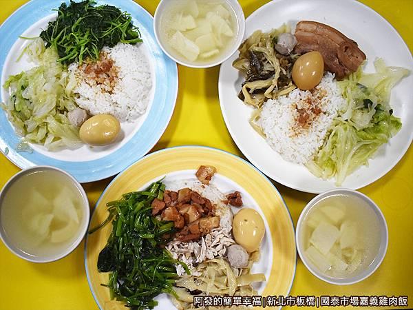 國泰市場嘉義雞肉飯08-人氣午餐上桌.JPG