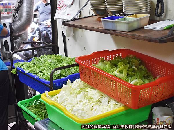 國泰市場嘉義雞肉飯05-青菜.JPG