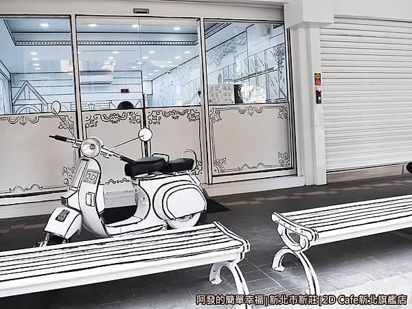 2DCafe新北旗艦店02-門口.JPG