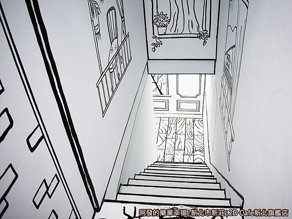 2DCafe新北旗艦店09-通往地下室的階梯.JPG