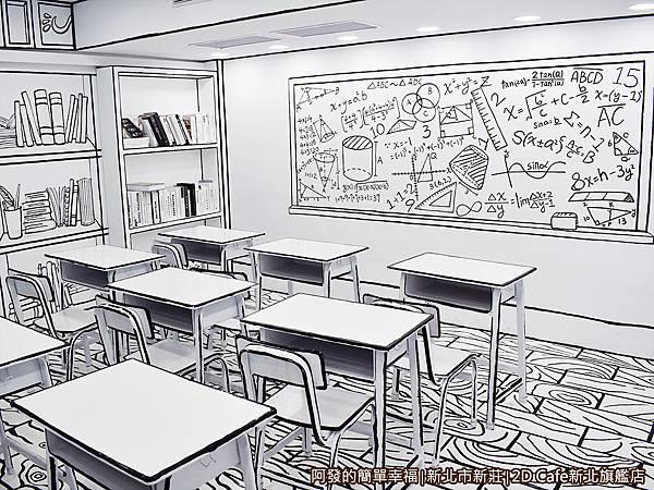 2DCafe新北旗艦店10-教室主題區.JPG