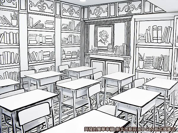 2DCafe新北旗艦店11-教室主題區牆面.JPG