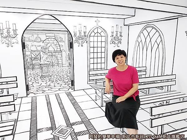 2DCafe新北旗艦店23-小教堂中留影.jpg