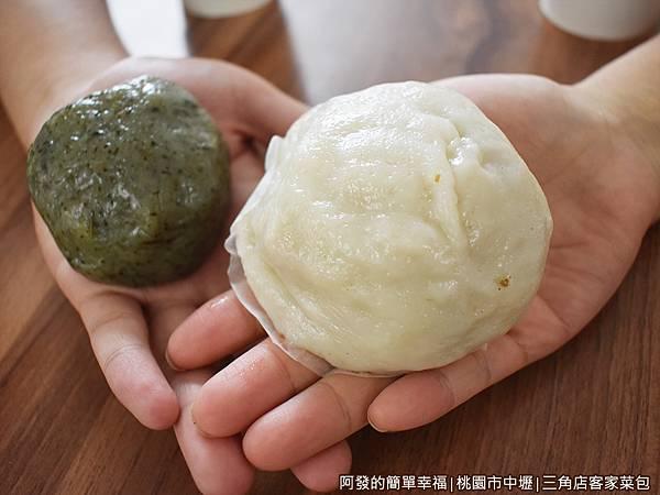 三角店客家菜包06-客家菜包與草粄.JPG