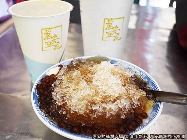 萬安傳統豆花粉圓08-花生粉圓豆花與飲品.JPG