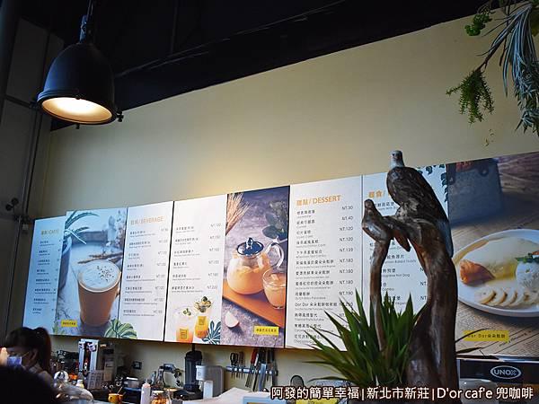 兜咖啡08-到櫃檯點餐.JPG